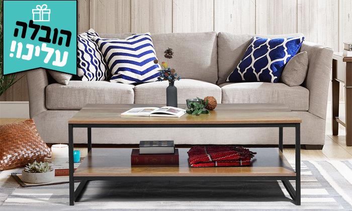 6 שולחן סלוןHomax דגםקאליו - משלוח חינם