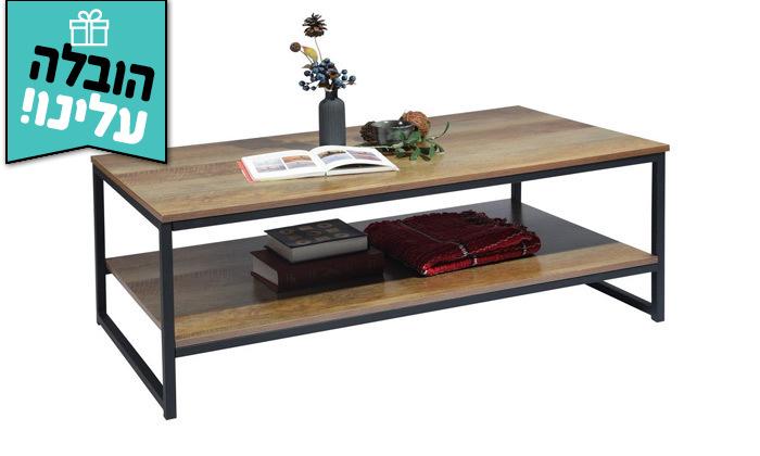 3 שולחן סלוןHomax דגםקאליו - משלוח חינם