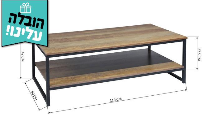 4 שולחן סלוןHomax דגםקאליו - משלוח חינם
