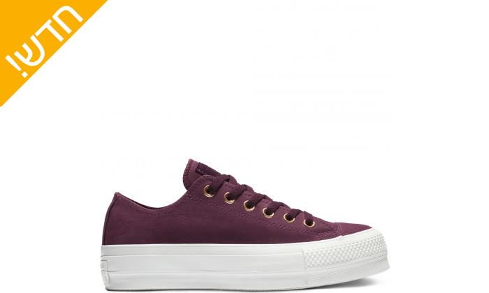 2 נעלי סניקרס פלטפורמה ALL STAR לנשים CONVERSE