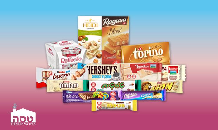 2 מארז שוקולדים לבנים מ'טסה שוקולד' במשלוח למגוון יישובים בארץ