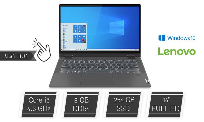 """2 מחשב נייד מעודפים Lenovo דגם FLEX 14 עם מסך מגע """"14, זיכרון 8/16GB ומעבד i5, כולל תיק צד ועכבר"""