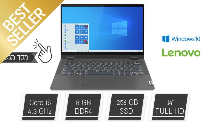 """2 מחשב נייד מעודפים Lenovo דגם FLEX 14 עם מסך מגע """"14, זיכרון 8GB ומעבד i5"""