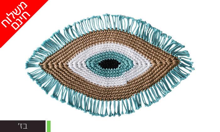 3 שטיח מקרמה בעבודת יד דגם חמסה במבחר גדלים וצבעים - משלוח חינם