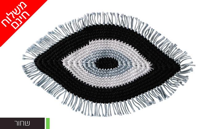 4 שטיח מקרמה בעבודת יד דגם חמסה במבחר גדלים וצבעים - משלוח חינם