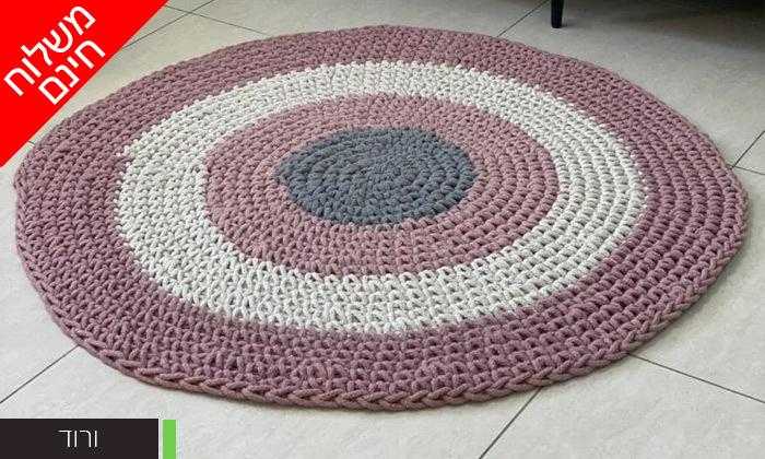 7 שטיח מקרמה בעבודת יד דגם חמסה במבחר גדלים וצבעים - משלוח חינם