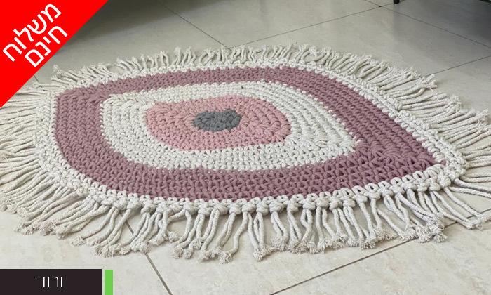 6 שטיח מקרמה בעבודת יד דגם חמסה במבחר גדלים וצבעים - משלוח חינם