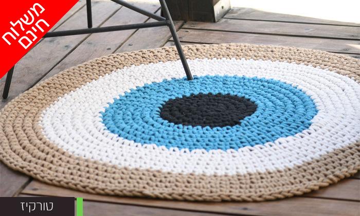 8 שטיח מקרמה בעבודת יד דגם חמסה במבחר גדלים וצבעים - משלוח חינם