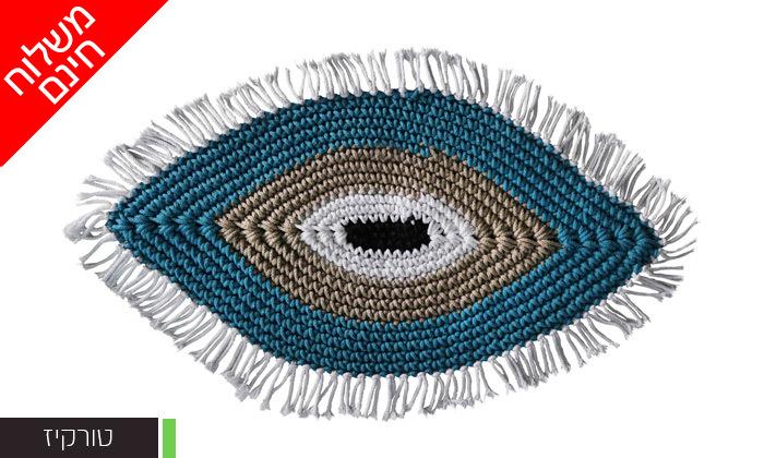 5 שטיח מקרמה בעבודת יד דגם חמסה במבחר גדלים וצבעים - משלוח חינם