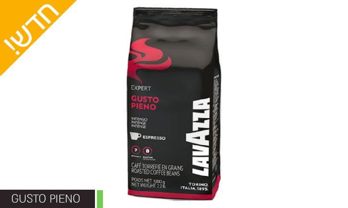 """3 מארז 3 ק""""ג פולי קפה Lavazza במבחר טעמים - משלוח חינם"""