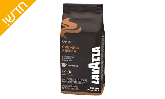 """6 מארז 3 ק""""ג פולי קפה Lavazza במבחר טעמים - משלוח חינם"""