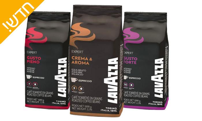 """2 מארז 3 ק""""ג פולי קפה Lavazza במבחר טעמים - משלוח חינם"""