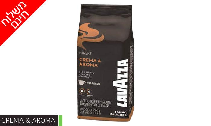 """5 מארז 3 ק""""ג פולי קפה Lavazza במבחר טעמים - משלוח חינם"""