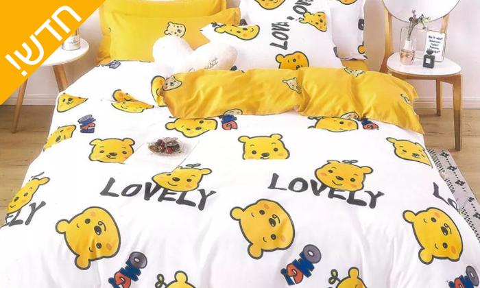 2 סט מצעים למיטת יחיד מסאטן דגם דובונים
