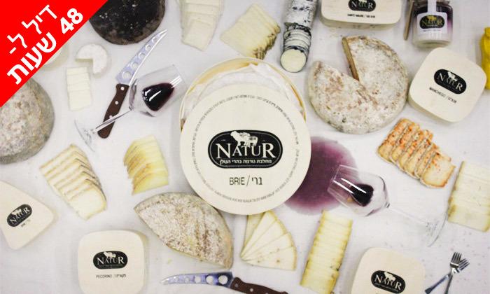 7 ל-48 שעות: מארז גבינות בוטיק פרימיום ממחלבת NATUR במשלוח חינם