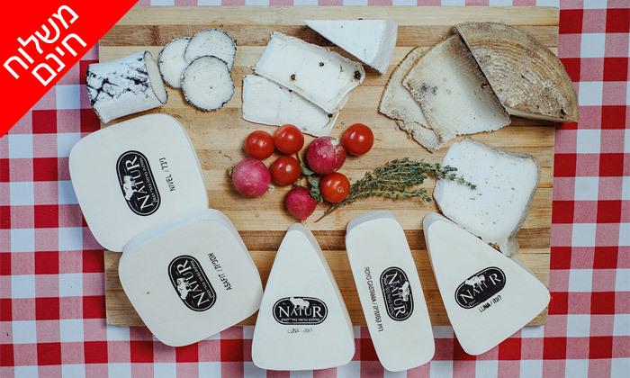 """10 מארז 1 ק""""ג גבינות בוטיק פרימיום ממחלבת NATUR במשלוח חינם למגוון יישובים"""