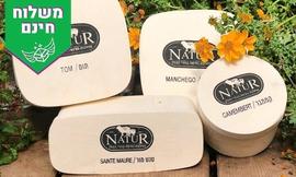 """1 ק""""ג גבינות בוטיק מחלבת NATUR"""