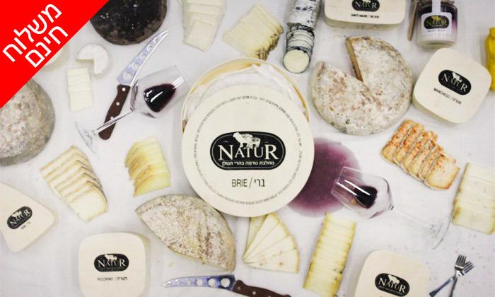11 מארזי גבינות בוטיק ויין במשלוח למגוון מיקומים, מחלבת NATUR
