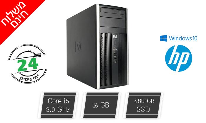 2 מחשב נייח HP עם מעבד i5, מקלדת ועכבר - משלוח חינם