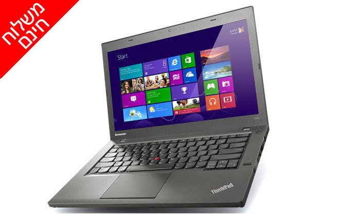 4 מחשב נייד לנובו Lenovo עם מסך 14 אינץ' - משלוח חינם