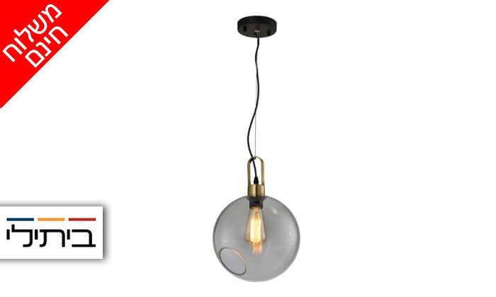 2 ביתילי: מנורת תלייה דגם ספירס- משלוח חינם