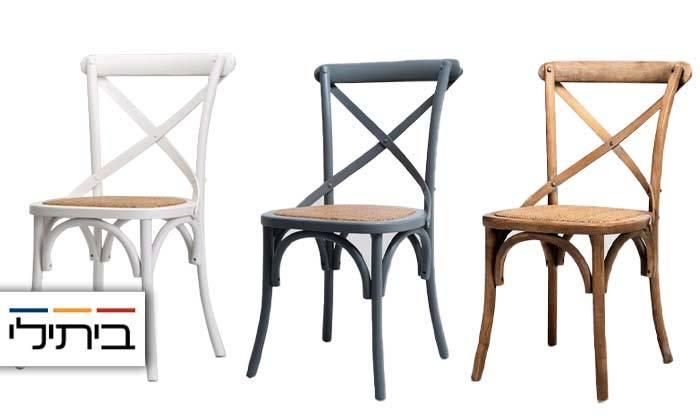 2 ביתילי: כיסא לפינת אוכל דגם קיאני