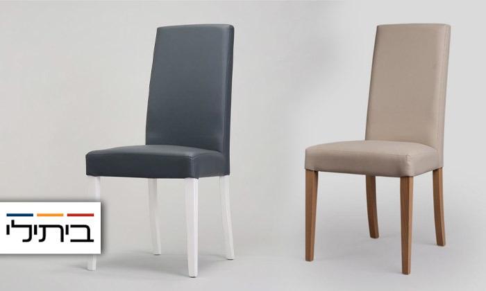 2 ביתילי: כיסא לפינת אוכל דגם אנטוני