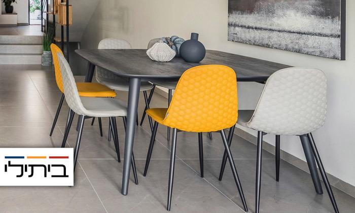 2 ביתילי: כיסא לפינת אוכל דגם נסטי