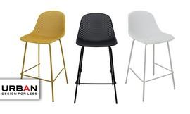 כיסא בר דגם KLILO
