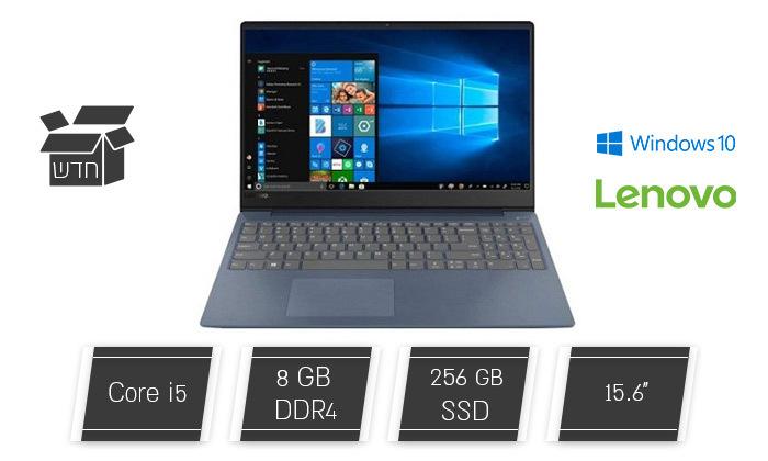2 מחשב נייד לנובו Lenovo עם מסך מגע 15.6 אינץ'