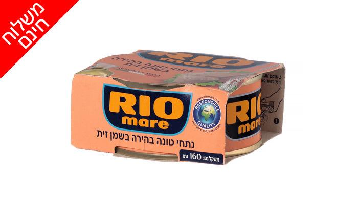 5 מארז 5/10 יחידות 160 גרם טונה RIO בטעמים - משלוח חינם