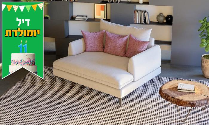 2 כורסת לאב סיט House Design דגם לואיז