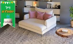 ספה תלת מושבית לואיז