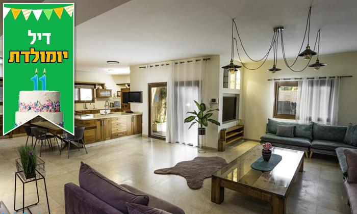 4 נופש בווילה יוקרתית באילת: 2 לילות, 6 חדרים, בריכה ונוף לים