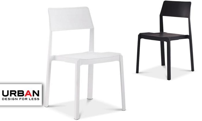 2 כיסא פלסטיק URBAN דגם GLONG