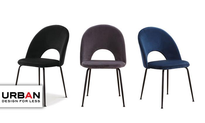 2 כיסא אוכל URBAN דגם HOLD