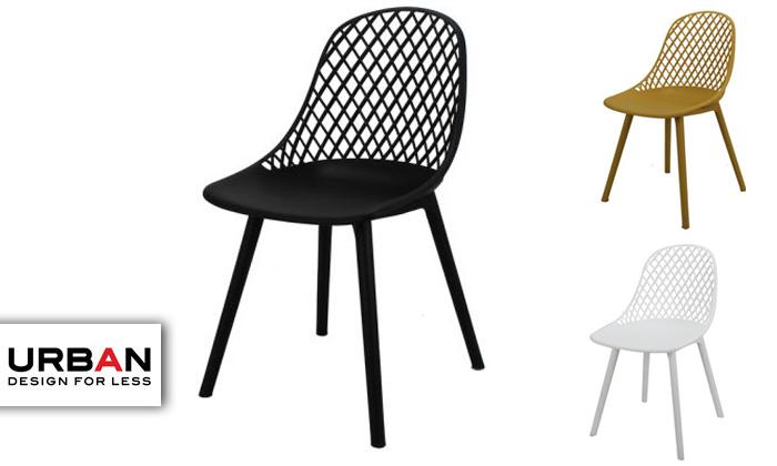 2 כיסא אוכל URBAN דגם KLILO