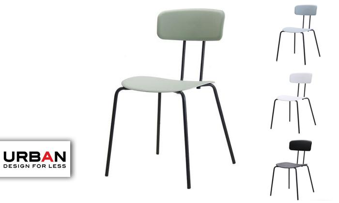 2 כיסא אוכל URBAN דגם LONY