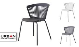 כיסא אוכל דגם NOKI