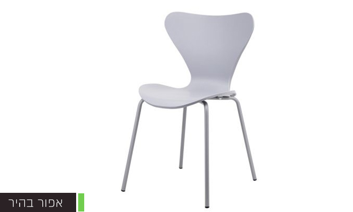 4 כיסא אוכל URBAN דגם SKIPI