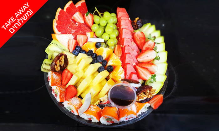 2 מגשי פירות מעוצבים וסושי פירות מדוקטור ג'וס, אופציה למשלוח בתשלום