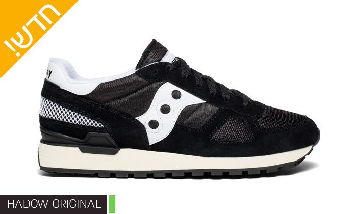 5 נעליים לגברים סאקוני Saucony