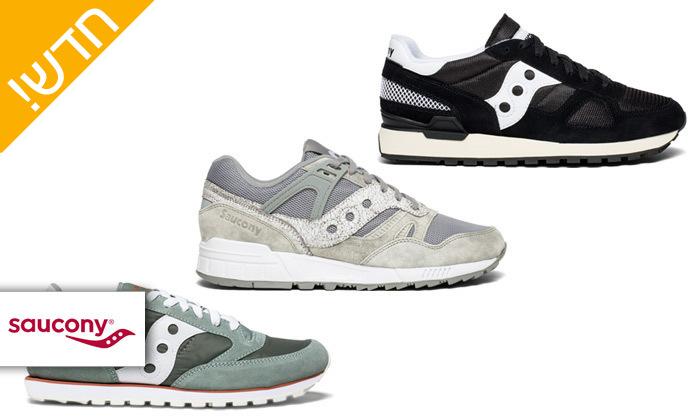 2 נעליים לגברים סאקוני Saucony