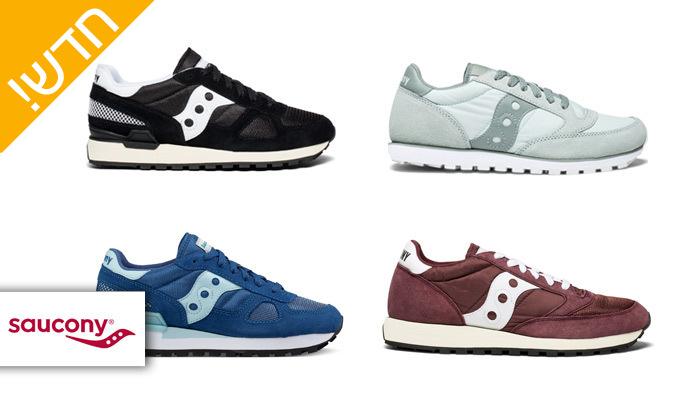 2 נעליים לנשים סאקוני Saucony