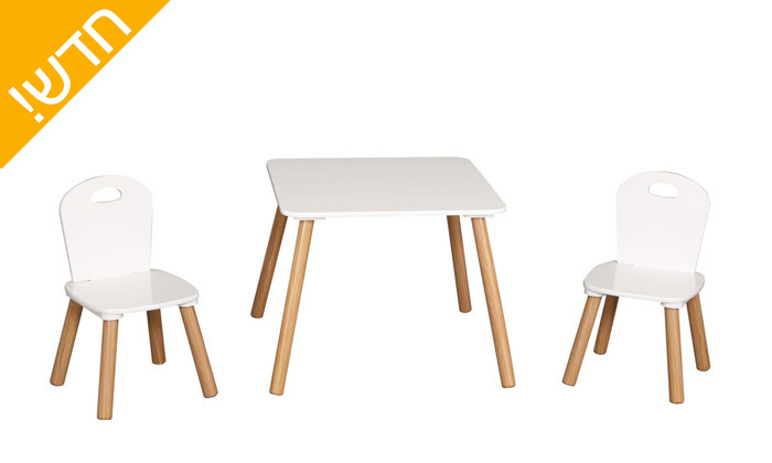 3 שולחן וזוג כיסאות לילדים