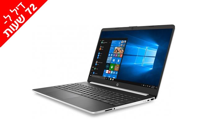 3 דיל לזמן מוגבל: מחשב נייד מעודפים HP עם מסך 15.6 אינץ' - משלוח חינם
