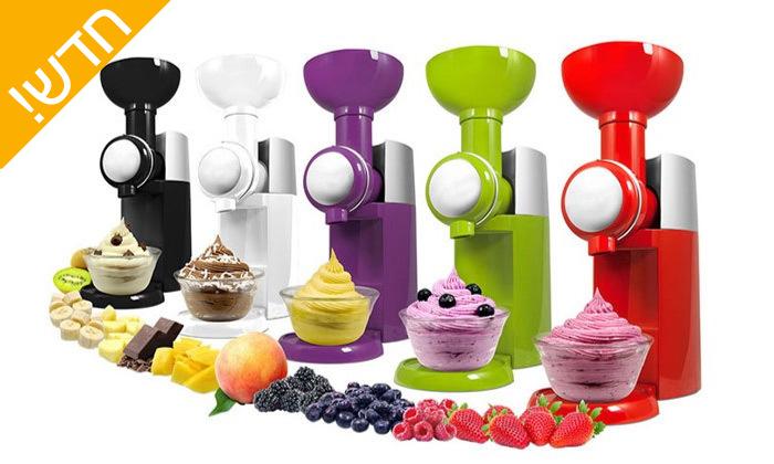 2 מכשיר ביתי להכנת פרוזן יוגורט, גלידה וקינוחי סורבה