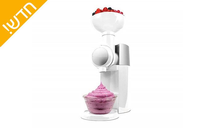 4 מכשיר ביתי להכנת פרוזן יוגורט, גלידה וקינוחי סורבה