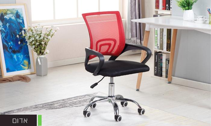5 כיסא משרדי אורוגונומי דגם MESH