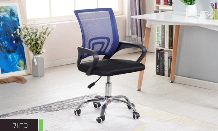 4 כיסא משרדי אורוגונומי דגם MESH